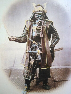 Japanese Samurai in armor