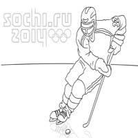Hockey mascot coloring pages ~ Winter Olympics » Coloring Pages » Surfnetkids