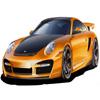Spoiler Sports Car Coloring
