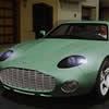 Aston Martin DB7 Jigsaw