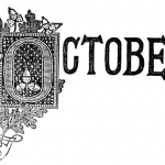 October Resources