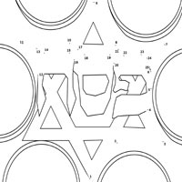 Passover 1 – 25