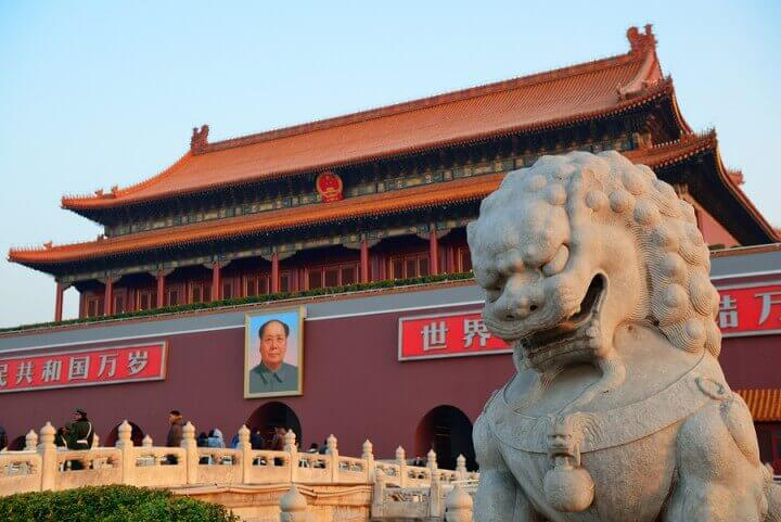 Beijing China Apr Lion S