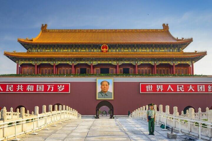 Beijing China June